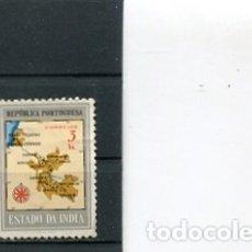 Sellos: SELLOS INDIA PORTUGUESA . Lote 180163965
