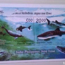 Sellos: INDIA TIBURONES HOJA BLOQUE DE SELLOS NUEVOS. Lote 180192400