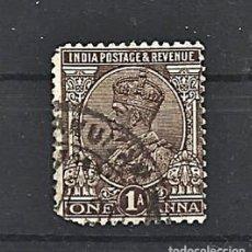 Sellos: INDIA. Lote 180410062