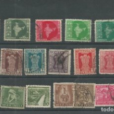 Sellos: 19 SELLOS DE LA INDIA. Lote 182017108
