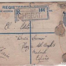 Sellos: CHERAT (PAKISTAN) A MADRID ( VER DESCRIPCIÓN). Lote 184163223