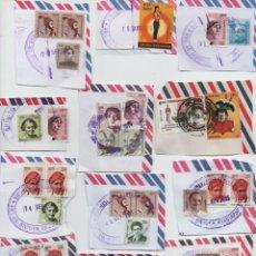 Sellos: CENTENAR DE SELLOS DE INDIA CON MATASELLOS DE ANANTAPUR (ANDHRA PRADESH). Lote 184168837