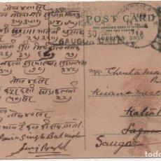 Sellos: ENTERO POSTAL DE 1925 DE INDIA. Lote 184908668