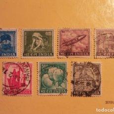 Sellos: INDIA - TEMAS VARIADOS - TREN, AVIÓN, MANZANA, ETC. - 7 VALORES.. Lote 185051516