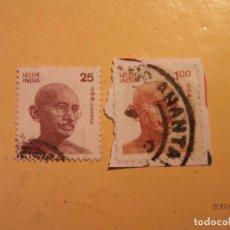 Sellos: INDIA - PERSONAJES - MAHATMA GANDHI - 2 VALORES.. Lote 185056861