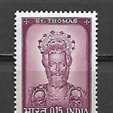 Sellos: SERIE DE INDIA NUEVA PERFECTA. Lote 185737978