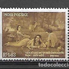 Sellos: SERIE DE INDIA NUEVA PERFECTA. Lote 185905392