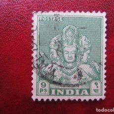 Sellos: -INDIA 1949, YVERT 9. Lote 186390011