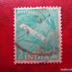 Sellos: -INDIA 1955, YVERT 59. Lote 186390250