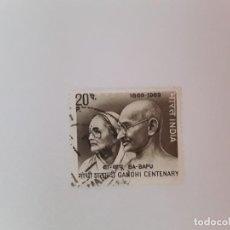 Selos: INDIA SELLO USADO . Lote 189837400