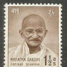 Sellos: INDIA YVERT NUM. 3 NUEVO SIN GOMA GANDHI. Lote 190420902