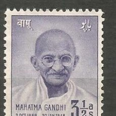 Sellos: INDIA YVERT NUM. 4 NUEVO SIN GOMA GANDHI. Lote 190421005