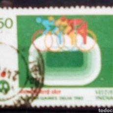 Sellos: INDIA MUNDIAL DE CICLISMO SELLO USADO. Lote 190992412