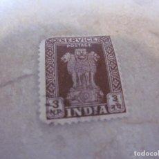 Sellos: SELLO 3 NP INDIA. Lote 191336516