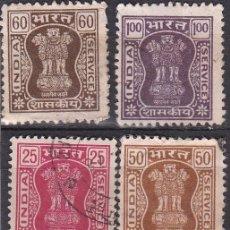 Sellos: LOTE DE SELLOS ANTIGUOS - INDIA - AHORRA GASTOS COMPRA MAS SELLOS. Lote 192502618