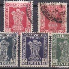 Sellos: LOTE DE SELLOS ANTIGUOS - INDIA - AHORRA GASTOS COMPRA MAS SELLOS. Lote 192502696