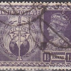 Sellos: LOTE DE SELLO ANTIGUO - INDIA - AHORRA GASTOS COMPRA MAS SELLOS. Lote 192502757