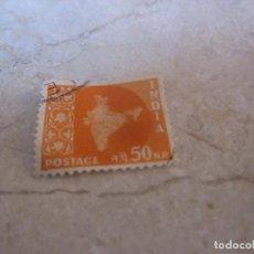Sellos: SELLO 50 N.P. INDIA. Lote 194921787