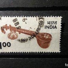 Sellos: SELLO USADO INDIA 1975. INSTRUMENTO MUSICAL. SITAR. 15 DE JULIO DE 1975. YVERT 447.. Lote 195236481