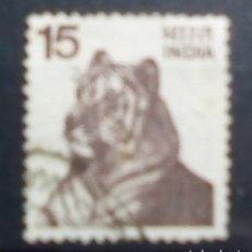 Sellos: INDIA TIGRE SELLO USADO. Lote 198101426