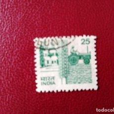Sellos: INDIA - VALOR FACIAL 25 - AÑO 1985 - PUEBLO, TRIGO Y TRACTOR - SCOTT 0840B. Lote 198644755
