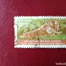 Sellos: INDIA - VALOR FACIAL 10,00 - TIGRE - BOSQUE DE SUNDARBANS, RESERVA DE LA BIOSFERA . Lote 198646352