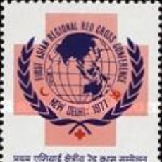 Sellos: INDIA 1977 - CRUZ ROJA - YVERT Nº 508**. Lote 198692717