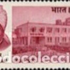 Sellos: INDIA 1977 - HOMENAJE A GANGA RAM - ARQUITECTO- YVERT Nº 525**. Lote 198693350