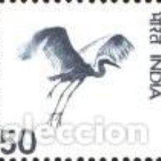 Sellos: INDIA 1975 - SERIE BASICA - YVERT Nº 446**. Lote 198693500