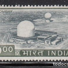 Sellos: INDIA 1979 - CENTRAL NUCLEAR DE TROMBAY - YVERT Nº 589**. Lote 198705593