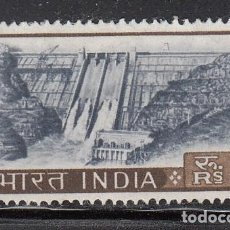 Sellos: INDIA 1967 - PRESA DE BAKHRA - YVERT Nº 232**. Lote 198705807