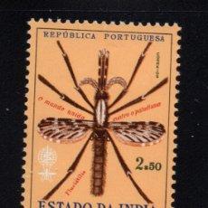 Sellos: INDIA PORTUGUESA 564** - AÑO 1962 - FAUNA - INSECTOS - ERRADICACION DEL PALUDISMO. Lote 201656805