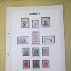 Sellos: INDIA 1. Lote 203351383