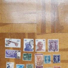 Sellos: LOTE DE 22 SELLOS DE LA INDIA. AÑOS 70S. VER FOTOS ADICIONALES. Lote 203988110