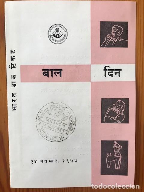 Sellos: 3 sobres de primer día de India de distintos años mas 1 folleto - Foto 5 - 204098596