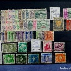 Sellos: LOTE SELLOS USADOS PAKISTÁN Y INDIA. Lote 205437970