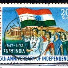 Timbres: INDIA // YVERT 344 // 1972 ... USADO. Lote 205443525