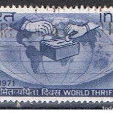 Timbres: INDIA // YVERT 329 // 1971 ... USADO. Lote 205443716
