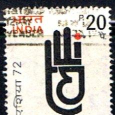 Timbres: INDIA // YVERT 349 // 1972 ... USADO. Lote 205554717