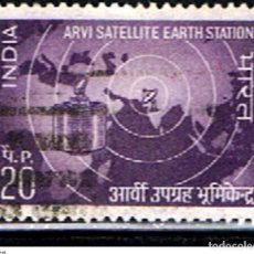Timbres: INDIA // YVERT 336 // 1972 ... USADO. Lote 205554917