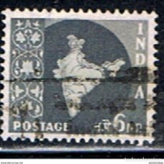 Sellos: INDIA // YVERT 98 A // 1957-58 ... USADO. Lote 205733717