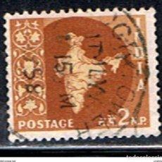 Sellos: INDIA // YVERT 96 // 1957-58 ... USADO. Lote 205734051