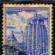 Sellos: INDIA // YVERT 14 // 1949 ... USADO. Lote 205734825