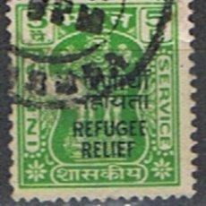 Sellos: INDIA // YVERT 47 // 1972 ... USADO. Lote 205735365