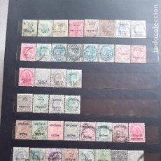 Sellos: INDIA ADMINISTRACIÓN BRITÁNICA. 48 SELLOS: PATIALA, GWALIOR, JHIND, CHAMBA, NABHA. Lote 205735752