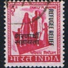 Sellos: INDIA // YVERT 332 // 1971 ... USADO. Lote 205735823