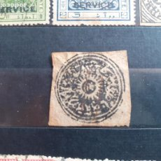 Sellos: JAMMU Y CACHEMIRA 1866. INDIA. Lote 207142137