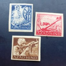 Sellos: AZAD HIND. INDIA LIBRE. EMITIDOS POR ALEMANIA NAZI. Lote 207293770