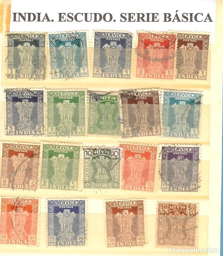 LOTE DE SELLOS DE INDIA. ESCUDO. SERIE BÁSICA (Sellos - Extranjero - Asia - India)