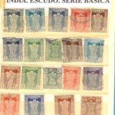 Sellos: LOTE DE SELLOS DE INDIA. ESCUDO. SERIE BÁSICA. Lote 207350886